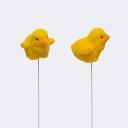 Вставка Цыпленок/Яйцо 27см