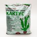 Почвогрунт для растений 3 литра