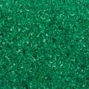 Песок   (350гр)