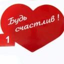Наклейка сердце №1 (10шт.=1уп.)