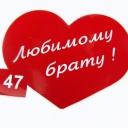 Наклейка сердце №47 (10шт.=1уп.)