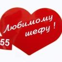 Наклейка сердце №55 (10шт.=1уп.)