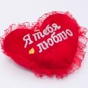 Вставка сердце декоративное