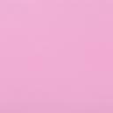 Фоамиран (60*70см/1мм) №  9 розовый
