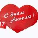 Наклейка сердце №17 (10шт.=1уп.)