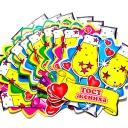 Комплект фигурных карточек 8-74, 8-77