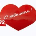 Наклейка сердце №22 (10шт.=1уп.)