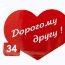 Наклейка сердце №34 (10шт.=1уп.)