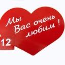 Наклейка сердце №12 (10шт.=1уп.)