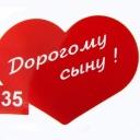 Наклейка сердце №35 (10шт.=1уп.)