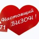 Наклейка сердце №71 (10шт.=1уп.)